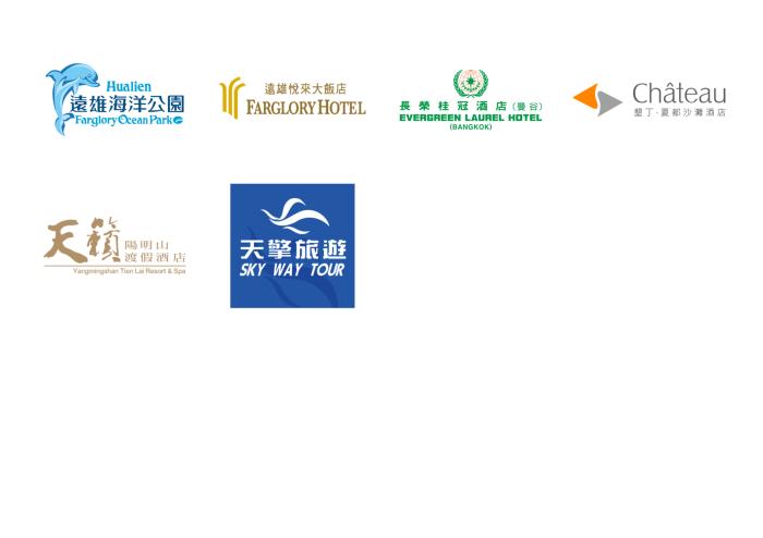 飯店/休閒產業